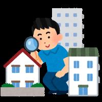 住宅購入イメージ