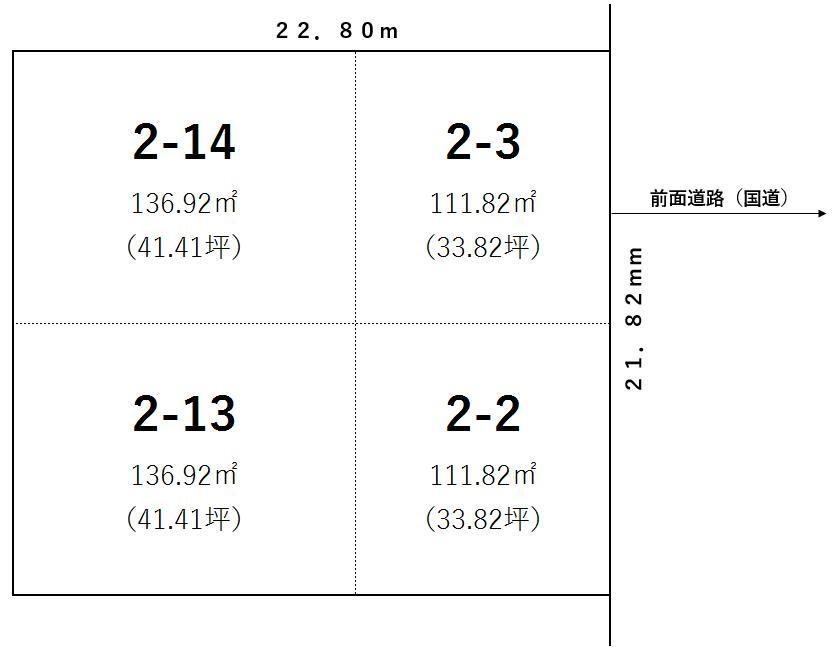 池田町字利別西町2番敷地図