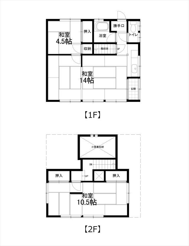 池田町字西1条8丁目99番平面図