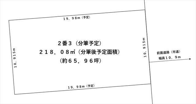 【敷地図】帯広市西2条南28丁目2-3