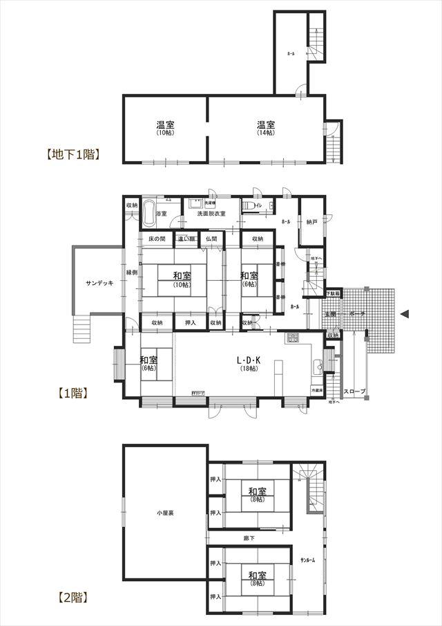 【平面図】池田町字利別本町61-3