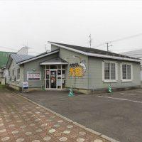 【外部1】浦幌町字幸町52-2
