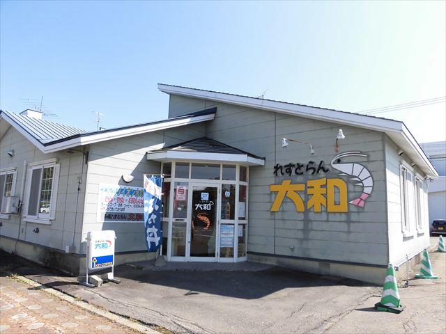 【外観:店舗玄関】浦幌町字幸町52-2